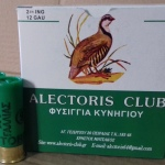alectoris club a1 gallias